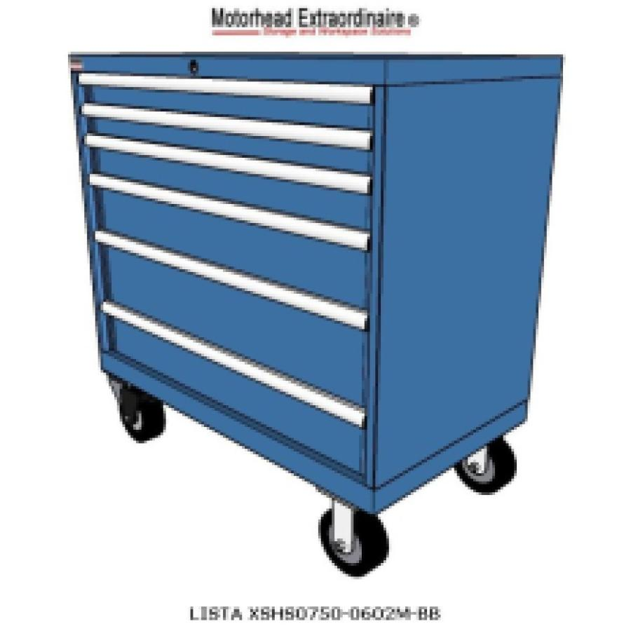 cabinets drawer cabinet industrial high used vidmar tool inch product storage lista